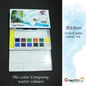 The Colour Company Water Colour