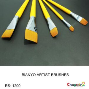 Bianyo Artist Brushes