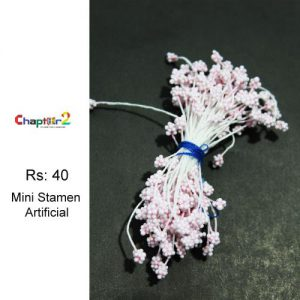 Artificial Light Pink Stamen