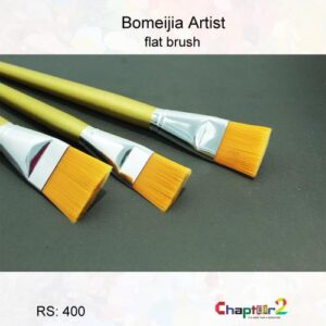 Bomeijia Artist Brush