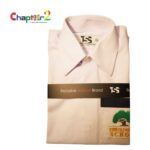 The Olive Tree School Shirt for Boys - 18